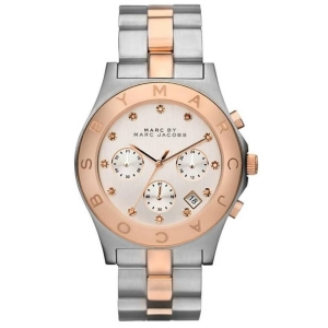 Marc By Marc Jacobs Blade MBM3178 40 mm DOSTAWA 48H FVAT 23%